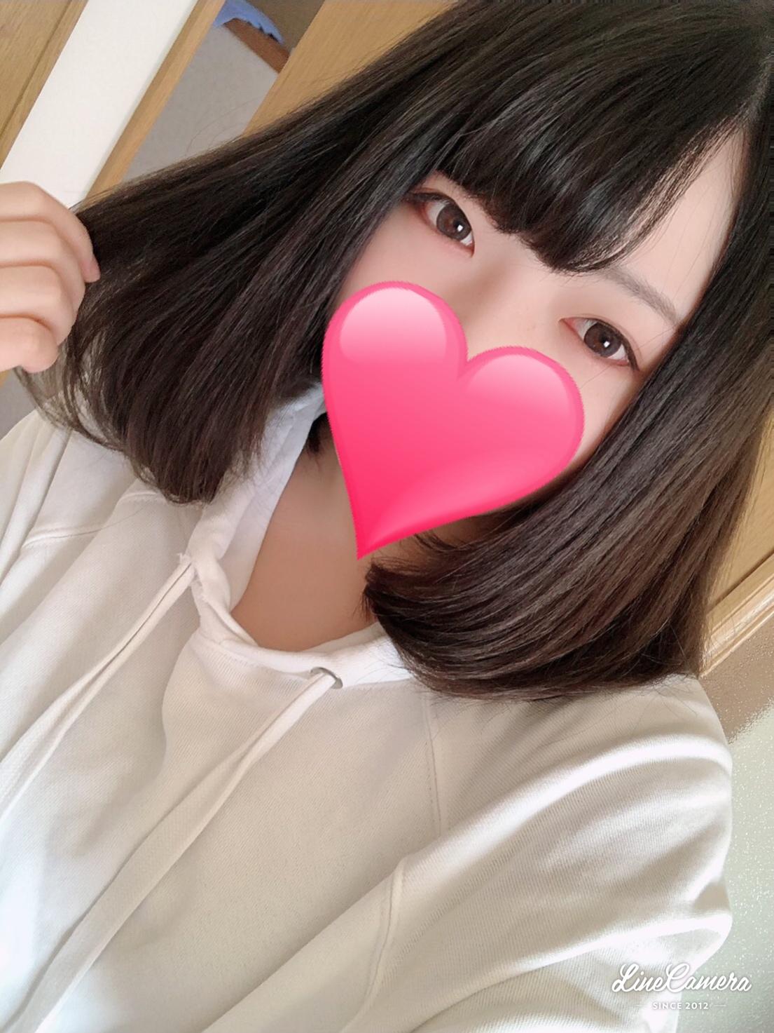 モカ(20)