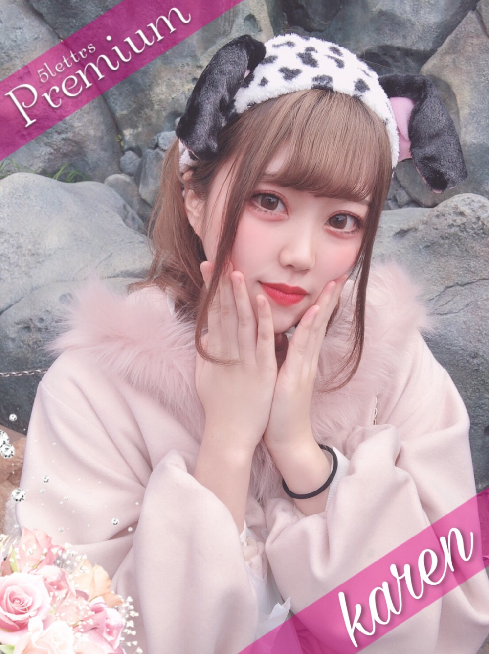 ♡PREMIUM♡かれん プロフィール画像