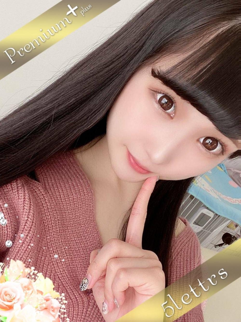 ♡PREMIUM+♡もか プロフィール画像