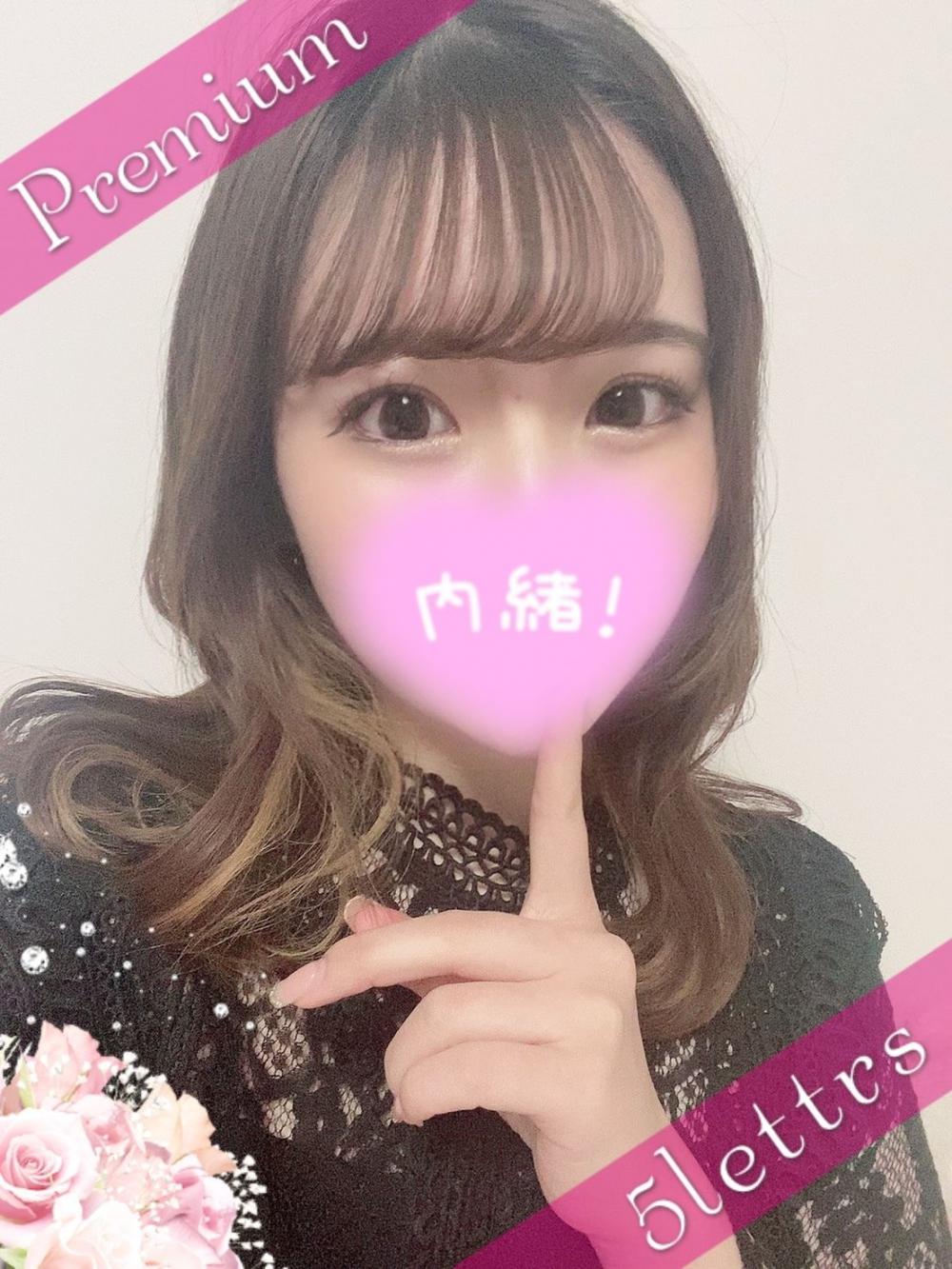 ♡PREMIUM♡ゆら プロフィール画像