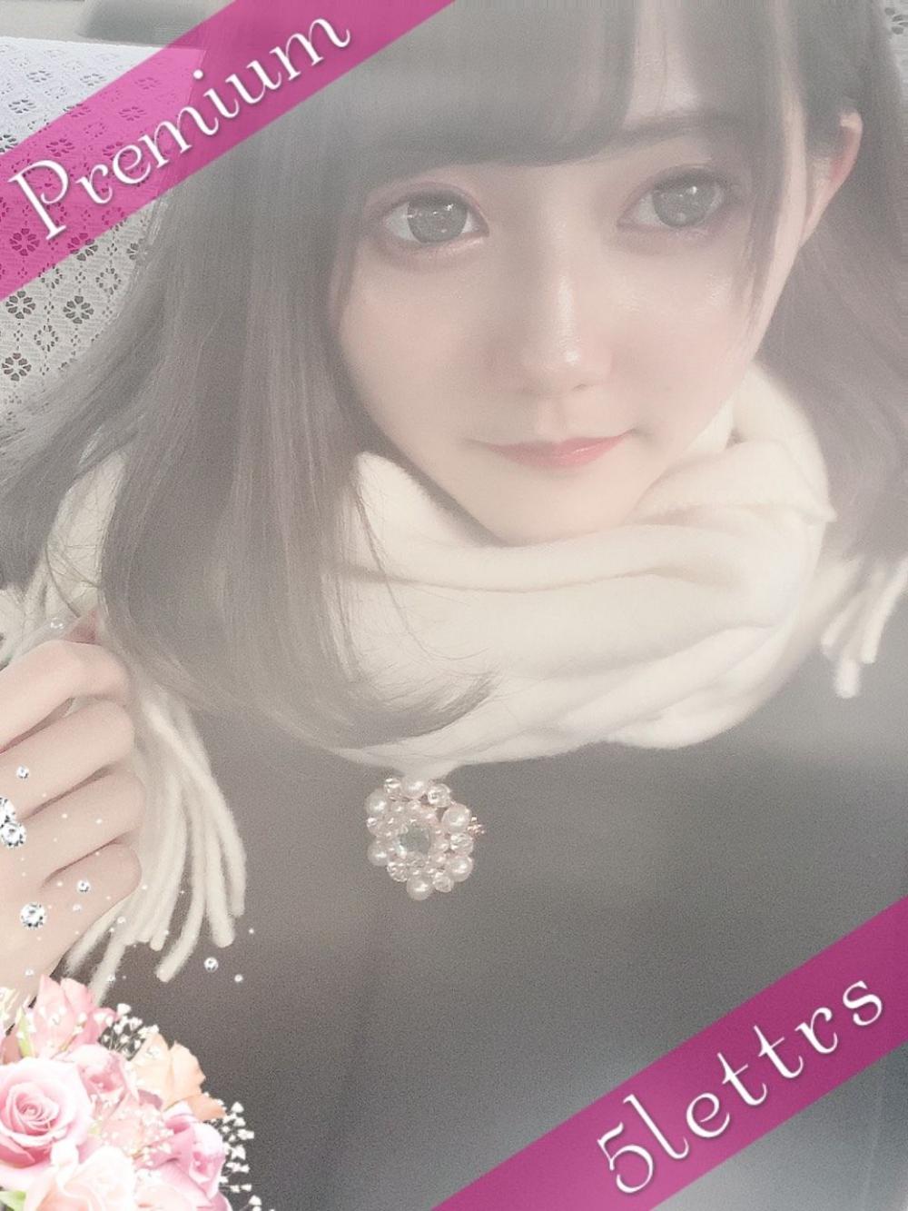 ♡PREMIUM♡ふあ プロフィール画像